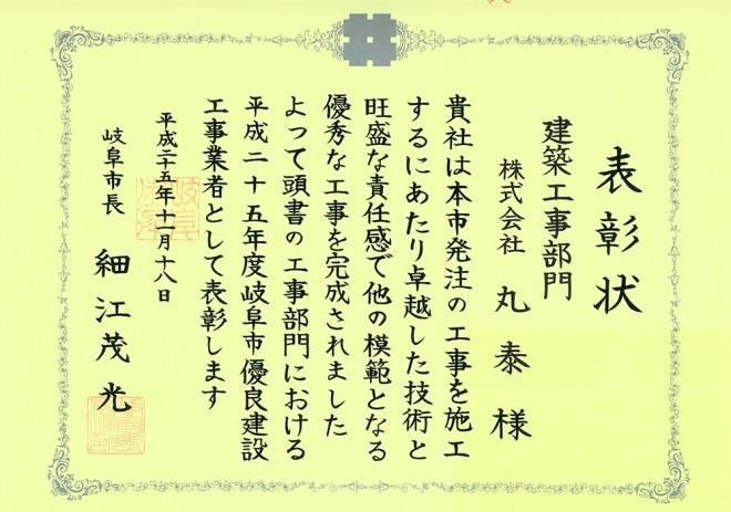honor_l